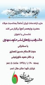 IMG_20190528_165322_869